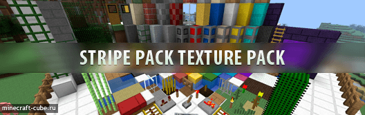 Stripe-Pack-Texture-Pack-Main