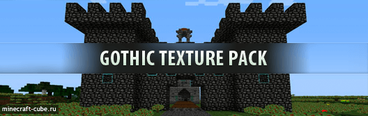 Gothic-Texture-Pack
