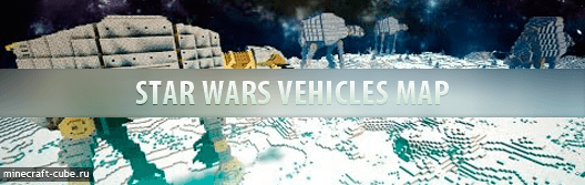 Star-Wars-Vehicles-Map