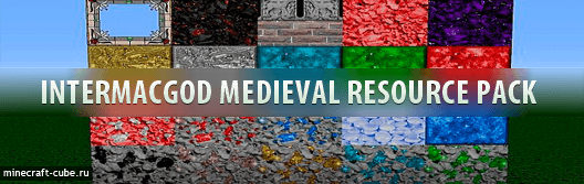 Intermacgod Medieval Resource Pack