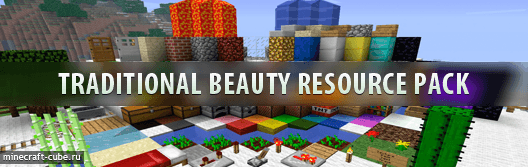 Ресурспак Traditional Beauty Resource Pack