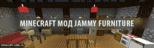 Jammy Furniture Mod cover