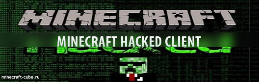 hacked-client cover