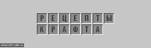 recepti-crafta