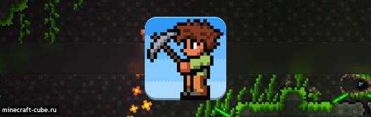Terraria для iOS — Подробный обзор