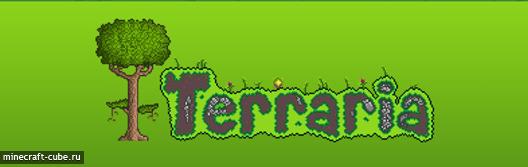 Первое игровое видео Terraria на консоли XBox 360