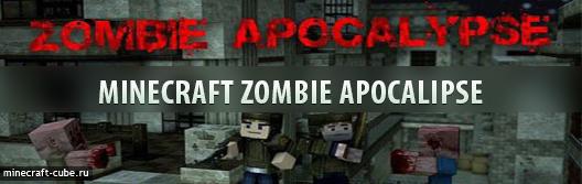Zombie-Apocalypse-cover