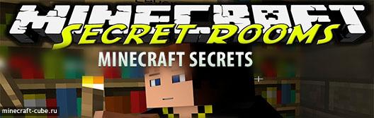 Secrets Minecraft
